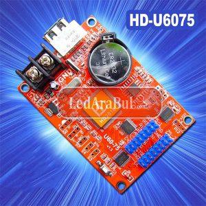 hd-u60-hub-75
